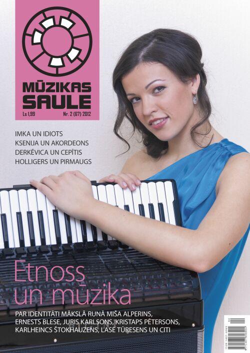 Mūzikas Saule 2012