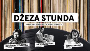 Dzeza_stunda_promo